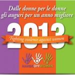 BigliettinoAuguriHOW-2013-ITA