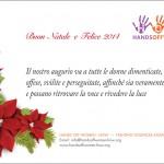 BigliettinoAuguri2013-ISA-2-Rev1